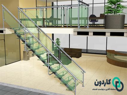 شیشه بری سیار غرب تهران